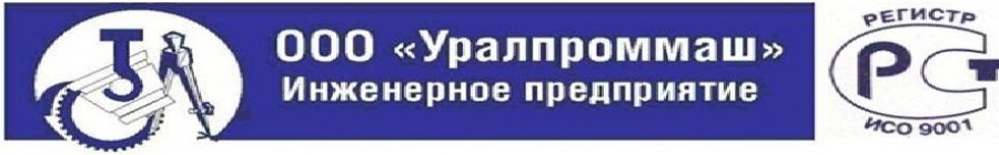 uralprommash.ru